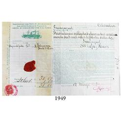 Ship's bill of lading for Peruvian coins being shipped in 1888 on the steamship Colombia bound for G