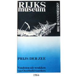 1980 Dutch Rijksmuseum (Amsterdam) poster for an exhibit from February 6 to August 3 of that year en