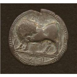Sybaris, c.550-510 BC, stater, AR, uniface