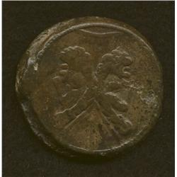 Roman Republic after 211 BC, As, AE, Janus/prow of ship