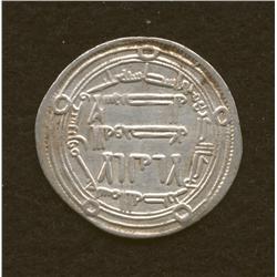 Abd al Rahmon I, Omayyads, 755-788, dirhem, AR, arabic script