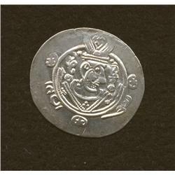Arab Governors, 733-760, hemidrachm, AR, style of Khusru II