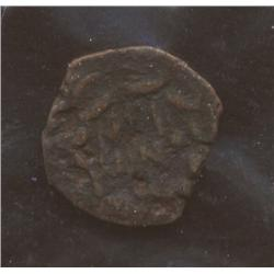 Lot of Four Hebrew Ancient Coins