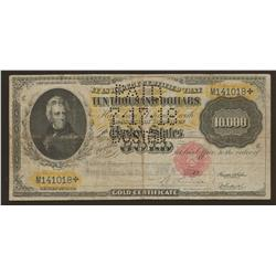US $10,000 Gold Certificate