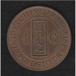 French Indo-China , 1 cent , 1892A