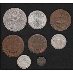 Lot of eight Russia pieces