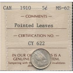 1910 Five Cent