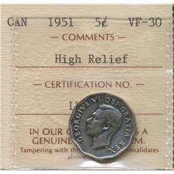 1951 High Relief Five Cent