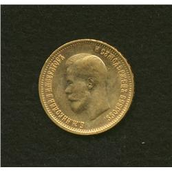 1899 Russia 10 Roubles