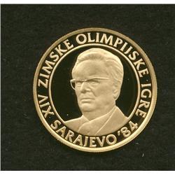 1984 Yugoslavia 5000 Dinar Gold