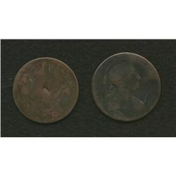 Lot of Two Blacksmith Tokens