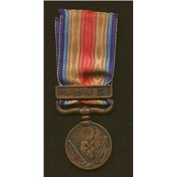 Japanese War Medal for 1937 China Incident