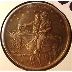 1925 STONE MOUNTAIN GA COMM. HALF DOLLAR