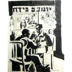Naftali Bezem, Israeli art