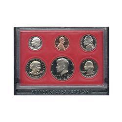 1980 US Proof Set Super Gem Coins UNSEARCHED  (COI-2480)