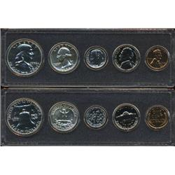 1958 US Coin Silver Proof Set Super Gem Coins UNSEARCHED (COI-2458)
