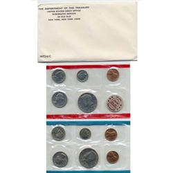1972 US Coin Original Mint Set GEM Potential (COI-2372)