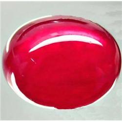 10.78ct RARE Good Shape Top Red Natural Ruby Madascar Cabochon RETAIL $4000 (GEM-4596)