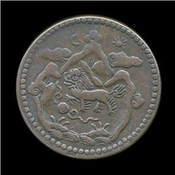 1951 Tibet 5 Sho Coin XF (COI-936)