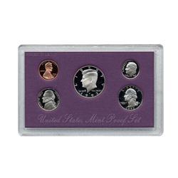 1993 US Proof Set Super Gem Coins UNSEARCHED (COI-2493)