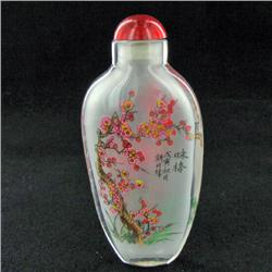 Heavy Beveled Glass Chinese Snuff Bottle (CLB-510)