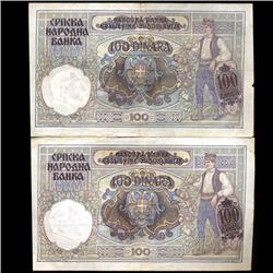 1941 Serbia 100 Dinara WW2 German Occupation RARE Hi Grade Note (COI-3727)