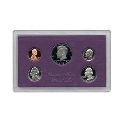 1985 US Proof Set Super Gem Coins UNSEARCHED  (COI-2485)