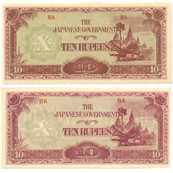 1942 WW2 Japanese Occupation 10 Rupees  (COI-1032)