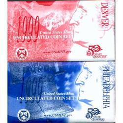 1999 US Coin Original Mint Set GEM Potential (COI-2399)