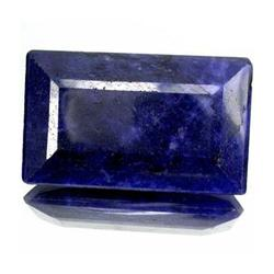 17.91ct. Rich Royal Blue African Sapphire Rectangle RETAIL $1250 (GMR-0072)