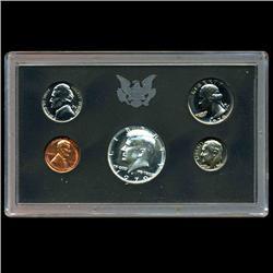 1970 US Proof Set Super Gem Coins UNSEARCHED  (COI-2470)