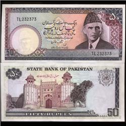 1982 Pakistan Scarce 50 Rupee Crisp Unc Note (COI-3717)