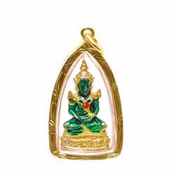 Heavy 24k Gold Filled Thai Buddha Amulet (JEW-159)