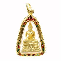 Heavy 24k Gold Filled Thai Buddha Amulet (JEW-156)