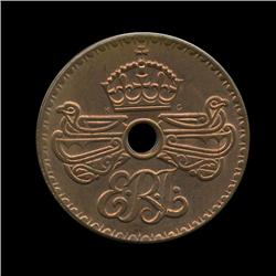 1936 New Guinea Penny Uncirculated Coin (COI-1008)