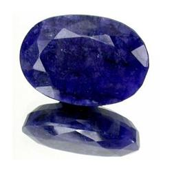 17.39ct. Rich Royal Blue African Sapphire Oval Cut RETAIL $1200 (GMR-0033)