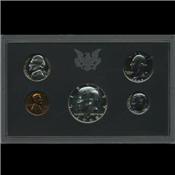 1969 US Proof Set Super Gem Coins UNSEARCHED (COI-2469)