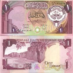 1968 Kuwait Scarce 1 Dinar Crisp Unc Note (COI-3711)