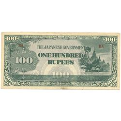 1942 WW2 Japanese Occupation 100 Rupees  (COI-1037)