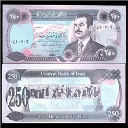 1995 Iraq Saddam Scarce 250 Dinar Crisp Unc Note (COI-3715)