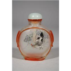 A Japanese Peking Glass Orange Cut to Clear Snuff Bottle with Interior Decoration.