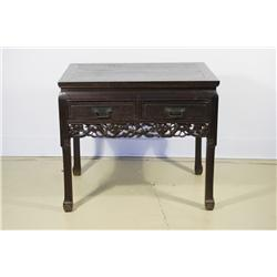 A Chinese Stained Elm Two Drawer Table.