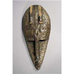 An African Carved Hardwood and Brass Mali Tribal Antelope Mask.