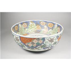 A Chinese Bowl with Qianlong Mark.