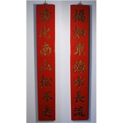 A Pair of Contemporary Chinese Red Lacquered Signs.