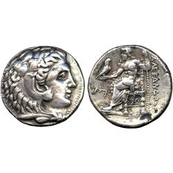 ANCIENT COINS. Greek. Kingdom of Macedon, Alexander III, The Great (336-323 BC), Silver Te