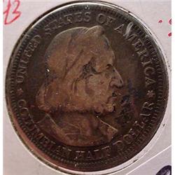 1893 COLUMBUS EXPOSITION COMMEMORATIVE HALF DOLLAR