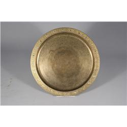 A Tiffany Studios Gilt Bronze Abalone Pattern Charger.