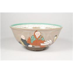 A Porcelain Footed Bowl with Soft Brown Glaze with Figural Scene.
