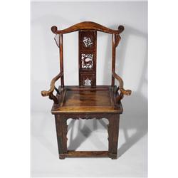 A Chinese Yoke-Crest Elm Arm Chair, 20th Century.